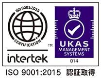 ISO9001-2005認定取得