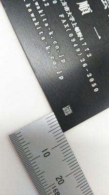 2.5mmのQRコード