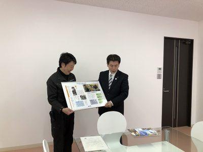 福岡県支援事例